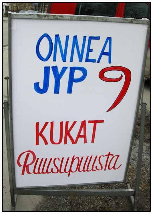jyp_09